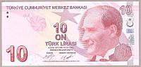 Банкнота Турции 10 лир 2009 г. UNC