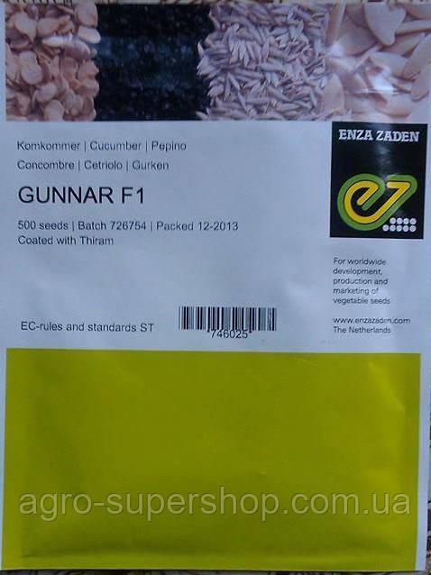 Огурец Гунар F1 250 с. / Gunnar F1
