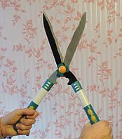 """Ножницы садовые """"LUX"""" (Польша), секатор двуручный с волнистыми лезвиями, кусторез, сучкорез."""