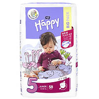 Подгузники Bella Happy 5 Big Pack (9-20 кг) 58 шт.