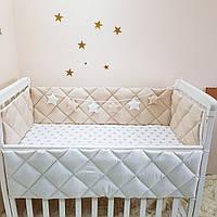 Комплект Маленькая соня Универсальный стандарт защита+простынь детский бежевый арт.070002