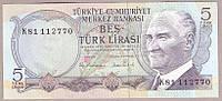 Банкнота Турции 5 лир 1976 г. UNC