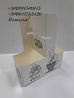 Держатели - холдеры для стаканчиков, фото 1