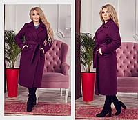 Пальто  женское кашемировое длинное ботал