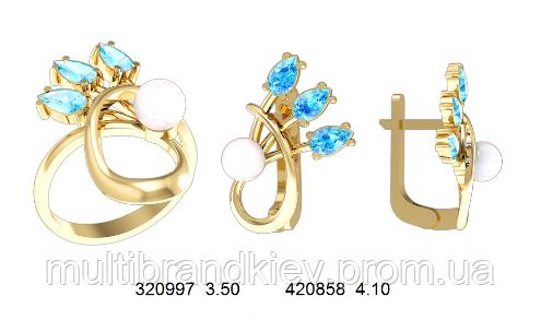 Золотой набор из серьги и кольцо с подвеской