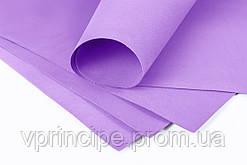 Набор Фоамиран А4, лиловый