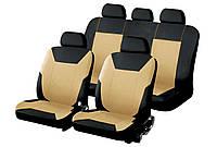 Чехол для сидений авто ВАЗ 2102