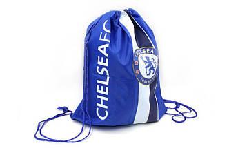 Рюкзак-мешок CHELSEA (PL, р-р 34х43см, синий)