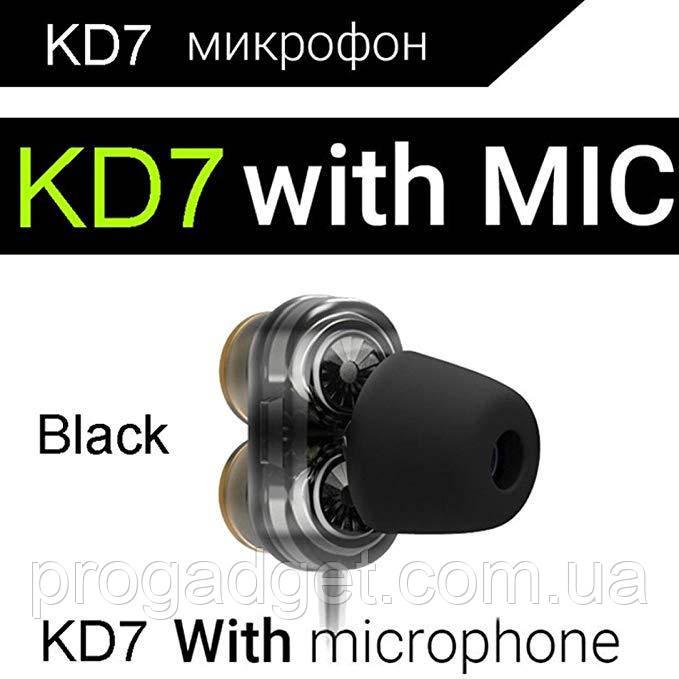Двудрайверные наушники Qkz KD7 Dual Driver Headphones Black (черный) Когда недорого может хорошо играть!