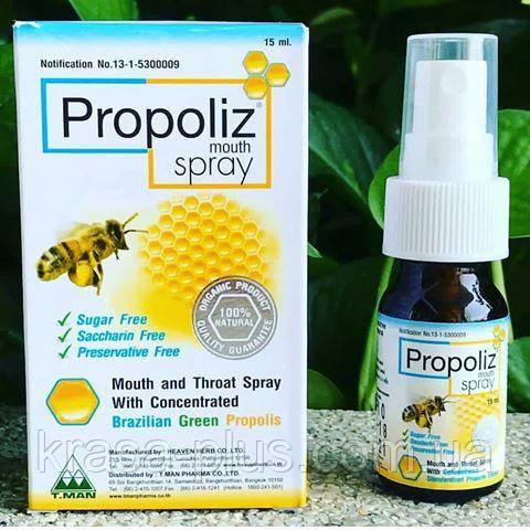 Спрей для горла с прополисом Propoliz Mouth Spray Тайланд - 15 мл