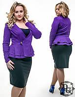 Женский комплект юбка и пиджак № 620  Гл