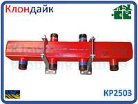 Распределительный коллектор КР-250-3