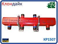 Распределительный коллектор КР-150-7