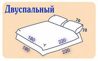 """Двуспальные"" комплекты 180х220"