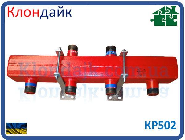 Распределительный коллектор КР-50-2