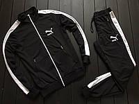 Мужской весенний спортивный костюм Puma (black), черный спортивный костюм с лампасами Puma