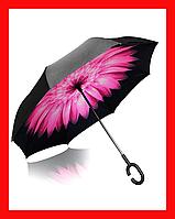 Ветрозащитный зонт Up-Brella, зонт обратного сложения