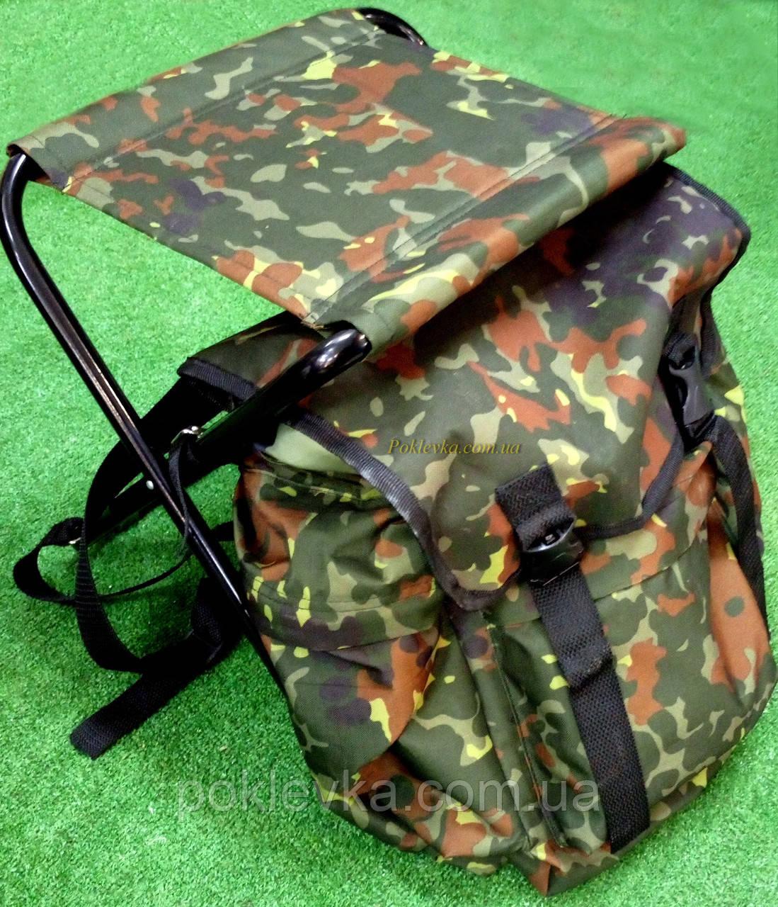 Стульчик - рюкзак (360х370х360) UA