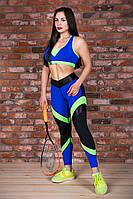 Лосины для спорта и фитнеса ,леггинсы с завышенной талией ,спортивные лосины женские для тренировок