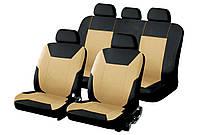 Автомобильные чехлы для авто для сидений Авто чехлы накидки майки для сидений авто ВАЗ 2109