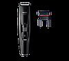Триммер для бороди і вусів Philips BT5200/16