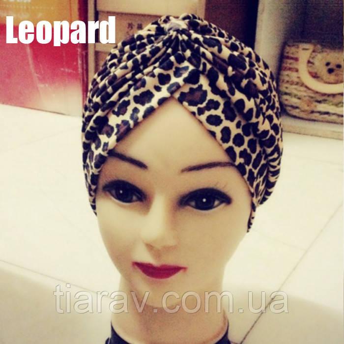 Шапка чалма на голову, леопардова чалма, шапка жіноча