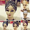 Шапка чалма на голову, леопардова чалма, шапка жіноча, фото 2
