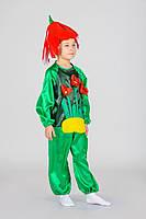 Детский карнавальный костюм Тюльпан для мальчика, рост 98-116