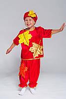 Детский карнавальный костюм Осенний кленовый лист, рост 104-128
