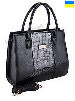 Женская сумка 31610 black WeLassie Одесса 7 км