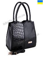Женская сумка 31714 black WeLassie Одесса 7 км