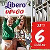 Подгузники-трусики Libero Up&Go 6 (13-20 кг) 38шт.