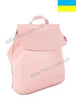 Женская сумка 44230 pink WeLassie Одесса 7 км