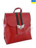 Женская сумка 44702 red WeLassie Одесса 7 км