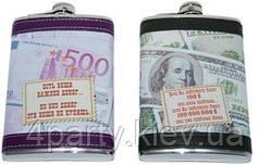 """Фляга подарочная """"Деньги"""" 110316-163"""