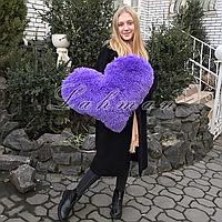 Подушка - игрушка сердце  70х55 см. цвет фиолетовый