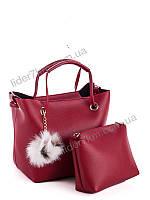 b1580f849f8a Женские сумки Little Pigeon в Украине. Сравнить цены, купить ...