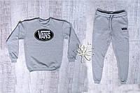 Мужской спортивный костюм, чоловічий костюм Vans (серый+черный лого), Реплика XS