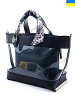 15125dbf2939 Женская сумка michael kors оптом в Украине. Сравнить цены, купить ...