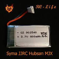 Усиленная батарея (аккумулятор) для квадрокоптера Syma X5C, X5SC, X5SW, JJRC, Hubsan, MJX, 902540