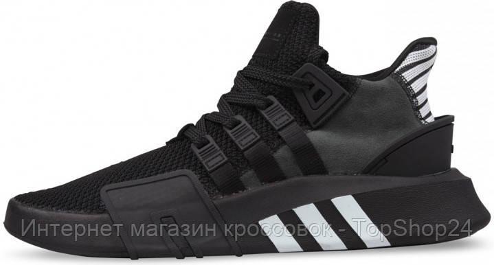 dd0aff7de Мужские кроссовки Adidas EQT Basketball ADV (реплика А+++ ) - Интернет  магазин