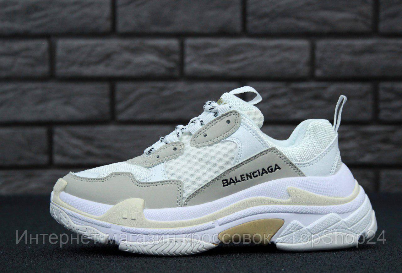 "Кроссовки Balenciaga Triple S Sneaker ""White"" (реплика А+++ )"