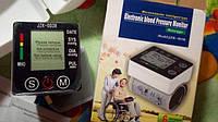 Тонометр. Портативный прибор для измерения артериального давления