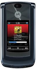 Мобильный телефон Motorola V8 Black