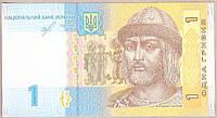 Банкнота Украины 1 гривна 2018 г. ПРЕСС, фото 1
