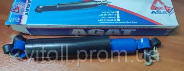 Амортизатор Газель ГАЗ 3302, 2217, 2705 АГАТ газомаслянный