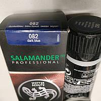Крем для обуви Salamander Professional ТЕМНО-СИНИЙ (Океан) 082