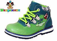 Ботинки для мальчика Шалунишки