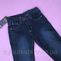 Темные джинсы для мальчика 8-9-11 лет
