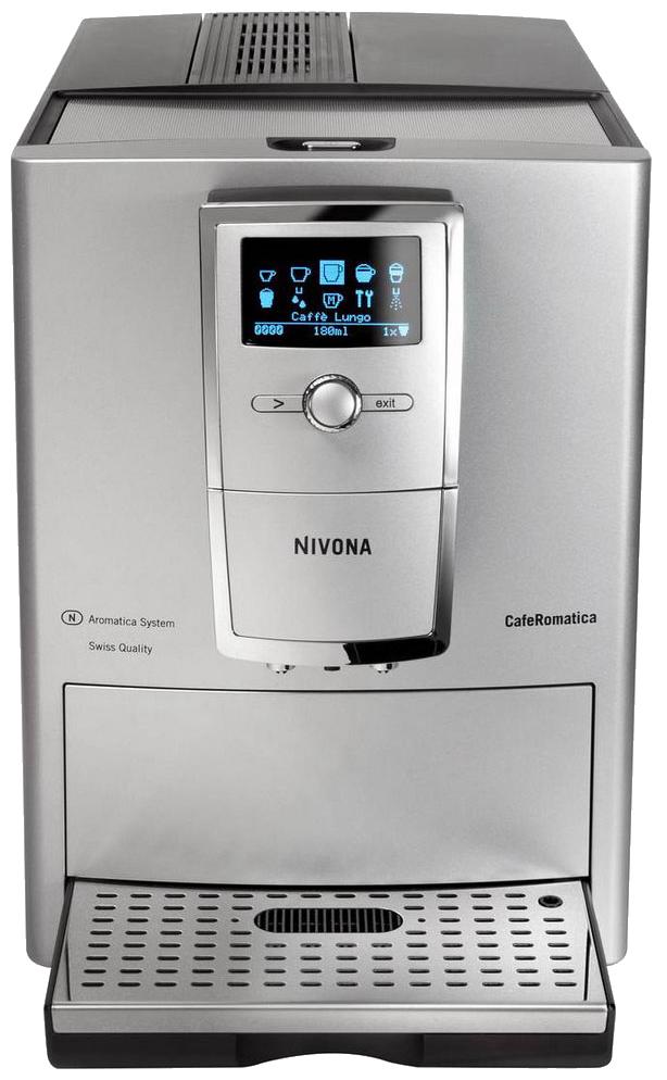 Кофемашина Nivona Caferomatica NICR 831